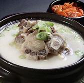 韓国食堂 コリアナのおすすめ料理3