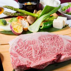 神戸牛焼肉 八坐和 みやび店のおすすめ料理1