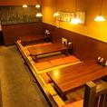 小上がりの座敷席は、お子様連れのご家族でも安心してお食事出来ます。