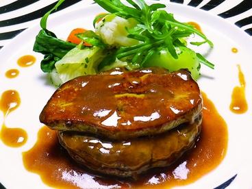 レストラン佐藤のおすすめ料理1
