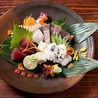 京風折衷料理の味わいを…。おすすめは間人直送天然魚。