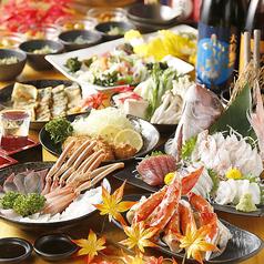和食処 個室居酒屋 四季守 しきもりのおすすめ料理1