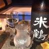 新長田 焼肉 富士のおすすめポイント2