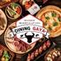 個室 肉バル GAYA ガヤ 盛岡店のロゴ