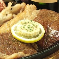 料理メニュー写真広島県庄原産A5級 和牛ランプステーキ