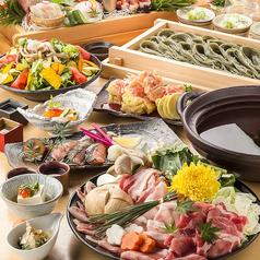 えちご 松戸店のおすすめ料理1