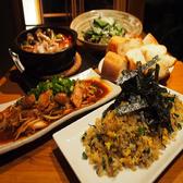 ダルマ食堂のおすすめ料理3