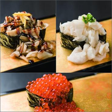 回転寿司とっぴ~ 旭川宮前通店のおすすめ料理1
