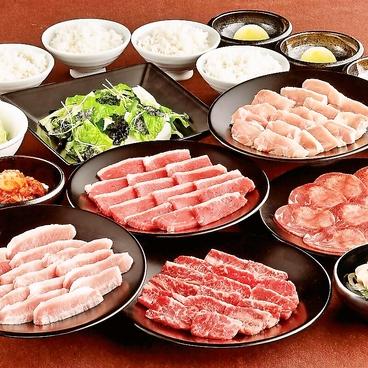 焼肉屋さかい 橋本店のおすすめ料理1