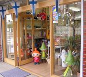 Mikon Finland Shop&Cafeの詳細