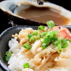 海鮮肉鮮七輪焼 HIDAKAYAのおすすめ料理1
