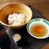 ごんべえ 渋谷のおすすめ料理3