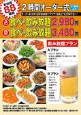 口福 東池袋店の雰囲気3