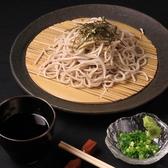 博多炎仁 HAKATA ENGINE ハカタエンジンのおすすめ料理3