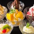 食後のデザートももちろん食べ放題!4種類の味が選べる牛乳ソフトやごろごろマンゴーパフェなどひんやり美味しいデザートをご用意!