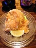 ちゃらんぽらん 湯田温泉のおすすめ料理3