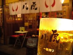 焼肉ホルモン 八虎の特集写真