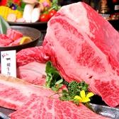 表町やきにく酒場 HEIYA 岡山店のおすすめ料理3