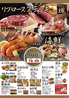 お好み焼本舗 多摩境店のおすすめポイント3