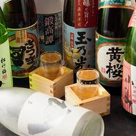 【美味しい日本酒&焼酎取り揃えてます!!】