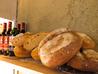 手作りパンとお肉のお店 Ligare リガーレのおすすめポイント2