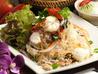 Bangkok orchid バンコクオーキッドのおすすめポイント1