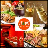 ジャムダイニング jam dining 渋谷道玄坂店 ごはん,レストラン,居酒屋,グルメスポットのグルメ