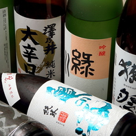 日本酒アドバイザーが常勤しています!