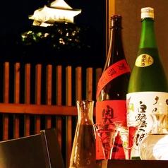 姫山茶寮 姫路の雰囲気1