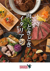 パパゲーノ 静岡石田店イメージ