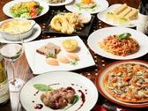 Dining&Bar toco tocoのおすすめ料理2