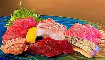 旬鮮魚炭火焼き 縁のおすすめ料理1