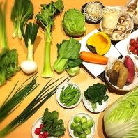 こだわりの新鮮お野菜
