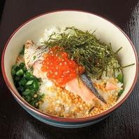 鮭いくらの親子茶漬け980円