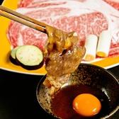 肉亭ゆめさく VEGE MEAT DININGのおすすめ料理3