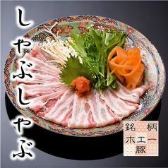 浪漫座 天神大名のおすすめ料理1