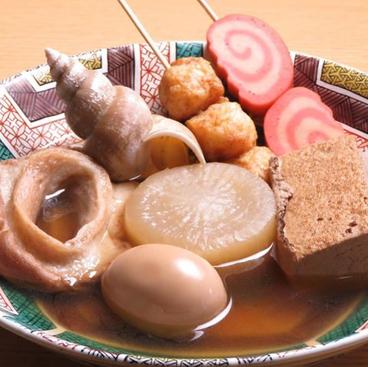 能加万菜 くし家 金澤 片町のおすすめ料理1