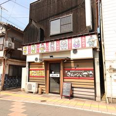 鉄板焼motomachi さんのいちの雰囲気1