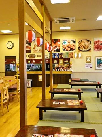 旬屋 古川店