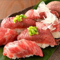 肉バル&ダイニング ko-fuku コーフク 蒲田店のおすすめ料理1
