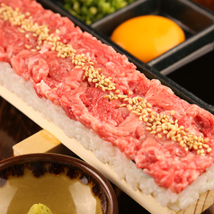 MEAT YOSHIDA すすきの店のおすすめ料理1