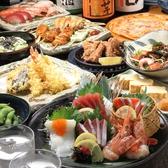 だんまや水産 広島駅前2号店のおすすめ料理2