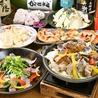 播州 軍鶏農場 姫路みゆき通り店のおすすめポイント1