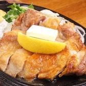 キッチンTiKiのおすすめ料理2