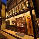 人形町は甘酒横丁で炉端料理と本格吉次が楽しめる和風居酒屋誕生。