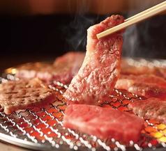 焼き肉家 檜のコース写真