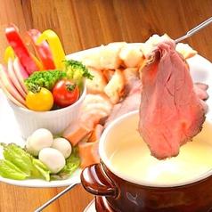 チーズフォンデュと個室の肉バル横丁 新宿店特集写真1