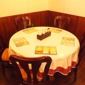 円卓も完備しています。本格的な中華を堪能ください。