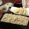 手打ちそばと日本酒のお店 蕎や 本田のおすすめポイント1