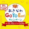 J-chan 冷麺のおすすめポイント3
